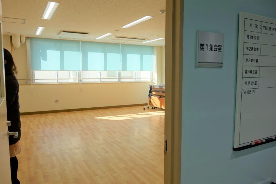 第1集会室
